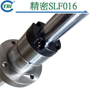 台湾TBI滚珠花键、SLF016T2NNS、法兰型滚珠花键、滚珠花键轴.