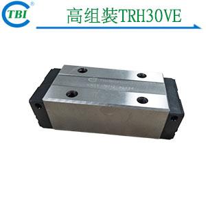 台湾TBI世界标准线性滑轨、TRH30VE、高组装加长滑块
