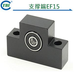TBI滚珠丝杠支撑座\EF15\丝杆支撑端固定座