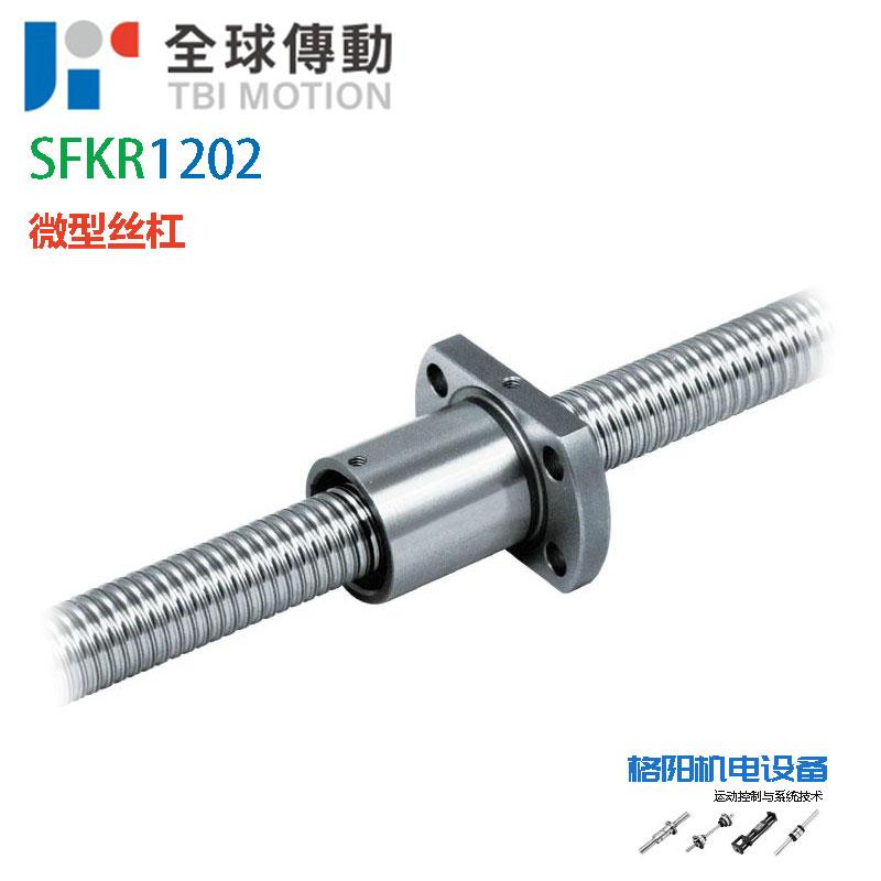 SFKR1202
