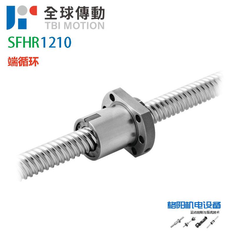 SFH1210