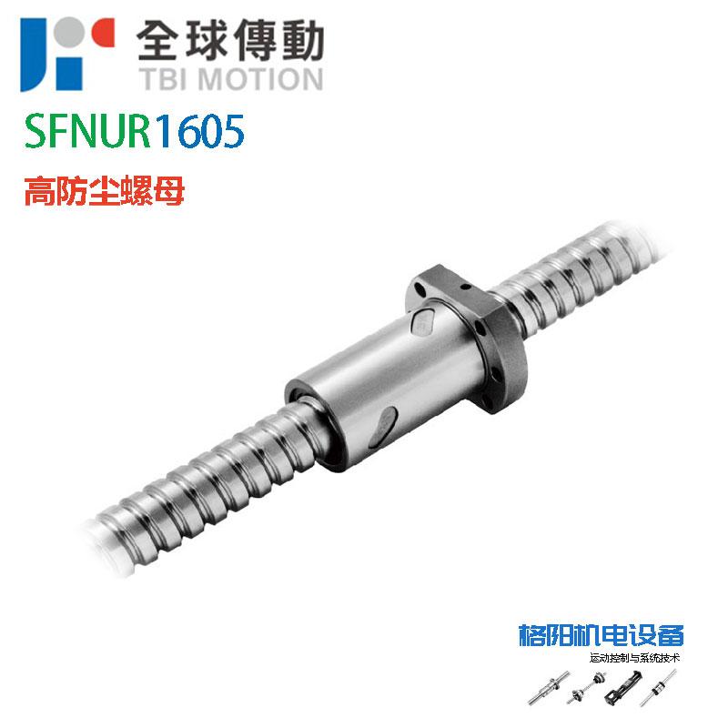 SFNU1605