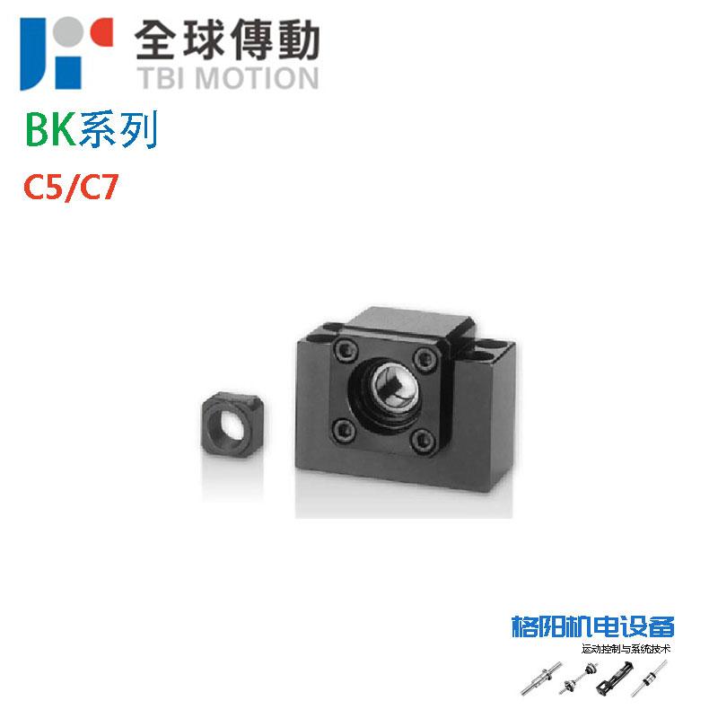 台湾TBI滚珠丝杆支撑座BK系列
