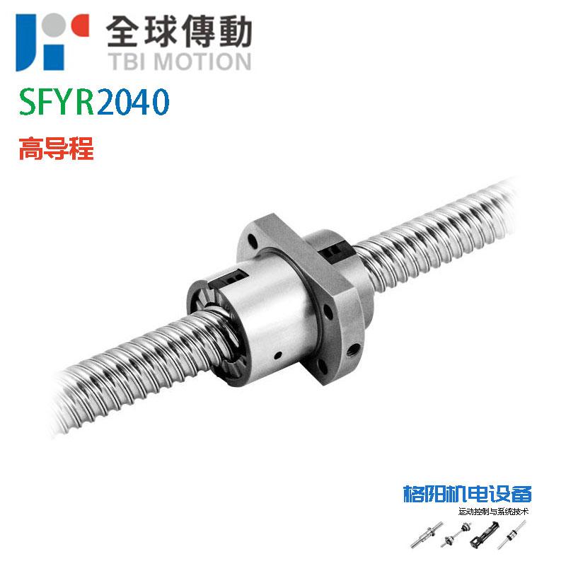 SFY2040