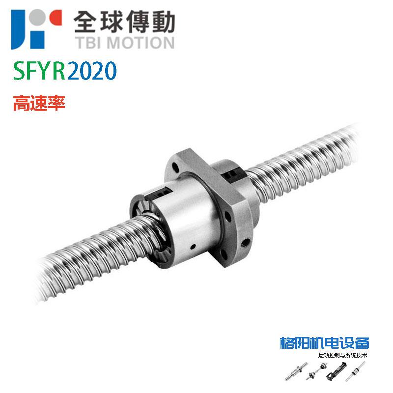 SFY2020