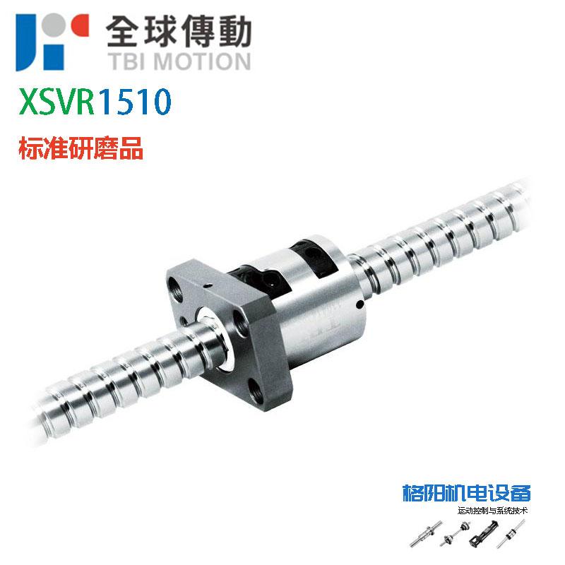 XSVR01510