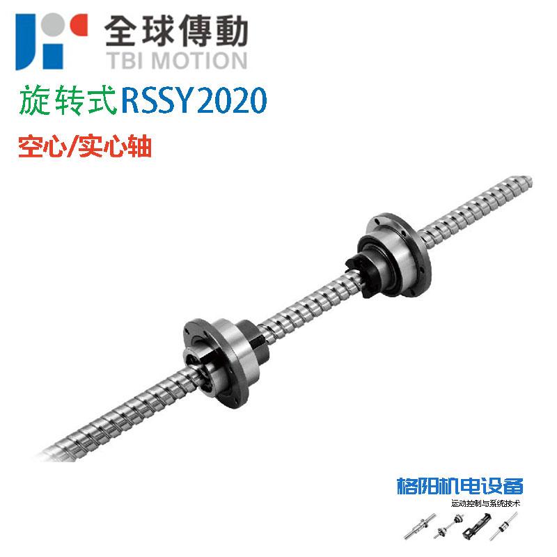RSSY02020
