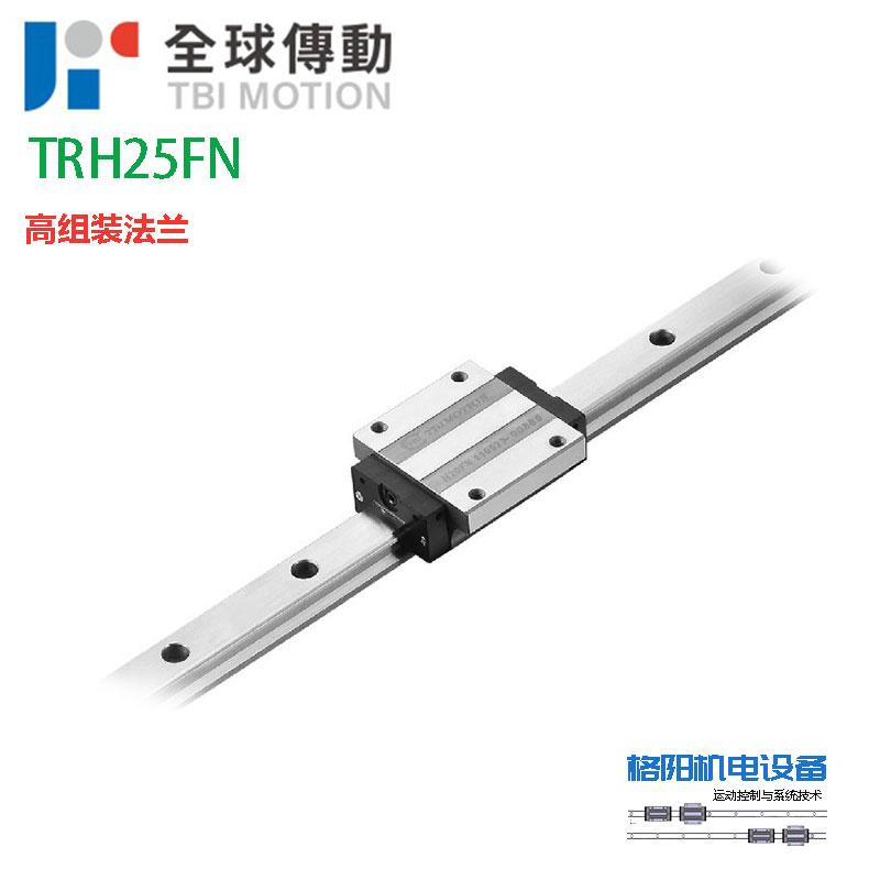 TRH25FN