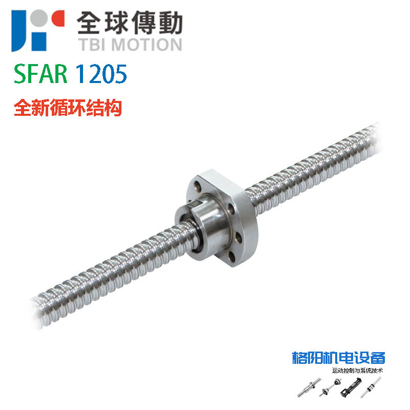 SFA1205