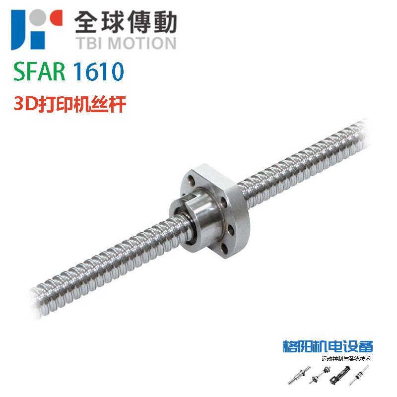 SFA1610